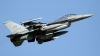 Пентагон направит в Турцию истребители F-16 для борьбы с ИГ