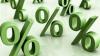 Эксперты предрекают снижение отчислений в госбюджет на 1,5 млрд леев