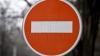 Вниманию водителей: в столице будут перекрыты некоторые улицы