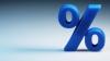 Выросла процентная ставка по кредитам, выданным в июле