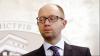 Яценюк созвал антикризисный штаб в связи с энергетическим кризисом в Украине