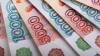 Московский банк ограбили на 10 миллионов рублей