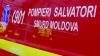 Экипаж SMURD доставит пострадавшего в ДТП под Житомиром в Молдову (ВИДЕО)