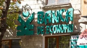 На заседании Нацкомитета по финансовой стабильности обсудят возможность ликвидации проблемных банков