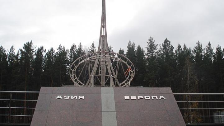 Игорь Додон продемонстрировал свои пробелы в знании географии (ФОТО)