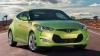 Hyundai не выставит на продажу новый Veloster в Европе