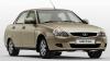 АвтоВАЗ остановит выпуск модели Lada Priora