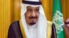 Король Саудовской Аравии пересмотрит проведение хаджа
