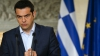 Ципрас назвал состав нового правительства