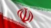 В Иране обнаружены значительные залежи урана: реакция Вашингтона
