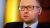 Яценюк: Украина не снимет санкции, пока Россия не уйдет из Крыма
