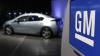 General Motors выплатит многомиллионный штраф за сокрытие дефекта зажигания