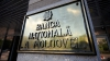 НБМ получил предложение по расследованию дела о хищении из трех проблемных банков