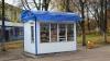 Таинственный киоск в центре Кишинева не смогут убрать как минимум три года