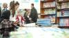В школах не хватает учебников иностранных языков: администрация вынуждена их одалживать