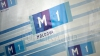 """Сторонники платформы """"DA"""" сорвали эфир на """"Молдова-1"""" и оскорбили журналистку"""