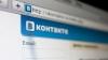 """Социальная сеть """"ВКонтакте"""" начала фильтровать нежелательные комментарии"""