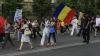 Румыния - главный коммерческий партнер Молдовы: как развиваются отношения между ними