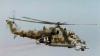 Под Вязьмой упал военный вертолет Ми-24