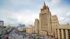Российские власти пообещали принять ответные меры на новые санкции США