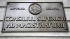 Генпрокурор лишится членства в Высшем совете магистратуры