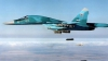 СМИ: Россия поставила Сирии еще четыре бомбардировщика