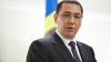 Понта назвал основной приоритет Бухареста