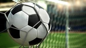 Пройдут матчи первого тура группового турнира Лиги чемпионов