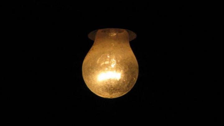основные выключенный светильник продолжает гореть функциональное белье отлично