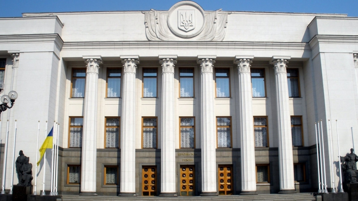 Сообщение о минировании Верховной Рады поступило в милицию Киева