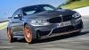 BMW показала самую мощную версию купе (ВИДЕО)