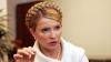 Юлия Тимошенко предрекла распад Украины