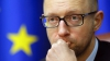 Яценюк: Россия делает все, чтобы затянуть исполнение минских договоренностей