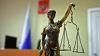 Россиянина приговорили к 12 годам тюрьмы за шпионаж в пользу Украины