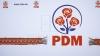 ДПМ выступила за сохранение правящего проевропейского альянса