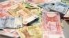 Национальный банк готовится выпустить новые банкноты