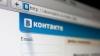 «ВКонтакте» устранил проблему блокировки пользователей