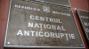 Тимофти промульгировал закон об НЦБК