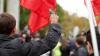 """Сторонники """"Антифа"""" устроили акцию протеста перед рышканским судом"""