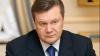 Янукович подал иск в ЕСПЧ о нарушениях Украиной своих прав