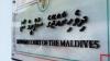 Суд Мальдив сжалился над женщиной, которую хотели казнить за прелюбодеяние