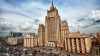 Временного поверенного в делах Молдовы вызвали в МИД РФ