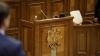 Директора НАРЭ и главу минэкономики ждут с отчетами в парламенте