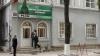 ЛДПМ выдвинула условия партнёрам по альянсу