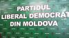 Мэры пяти сел объявили о выходе из ЛДПМ (DOC)