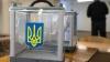 Местные выборы на Украине: наблюдатели зафиксировали около тысячи нарушений
