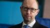 СМИ: премьера Украины Арсения Яценюка планируют отправить в отставку