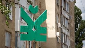 Нацбанк отозвал лицензии у Banca de Economii, Banca Sociala и Unibank