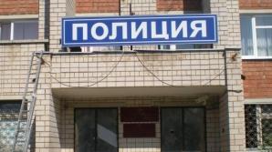 Московским полицейским по ошибке прислали 5 кг наркотиков