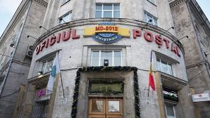 Огромные очереди выстраиваются в почтовых отделениях после закрытия BEM
